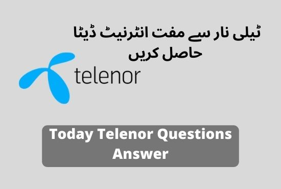 Today Telenor Questions Answer | Telenor quiz answer